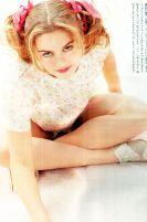 Alicia Silverstone fotografata da Shigeo Kamei, 1995