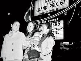 Le sorelle Kim a Las Vegas, 1967