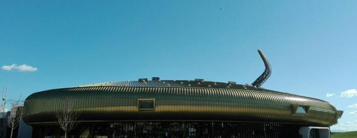 Centro per l'arte contemporanea Luigi Pecci, progetto dall'architetto olandese Maurice Nio