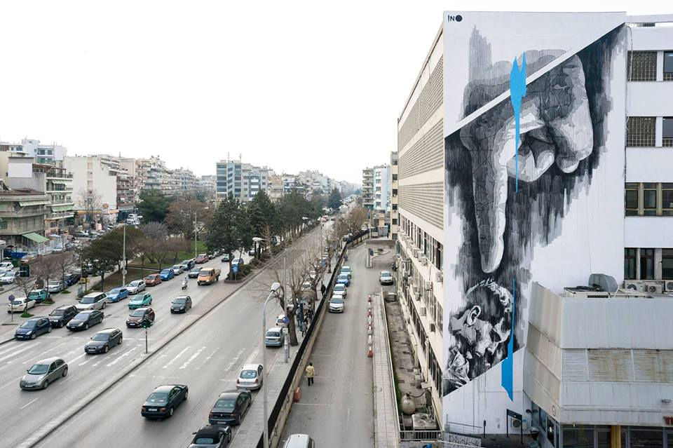 INO @Thessaloniki, Greece