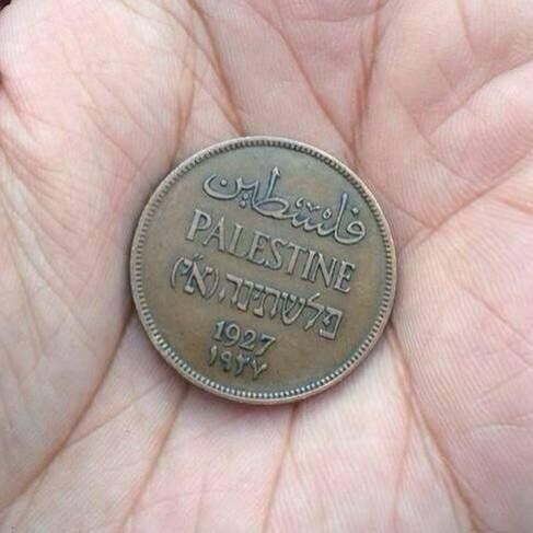 Moneta palestinese, 1927