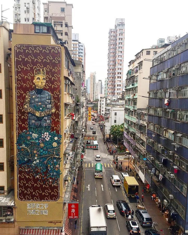 Pixel Pancho @Hong Kong