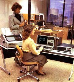 Ufficio anni 80