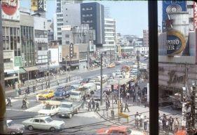 Tokyo, 1967
