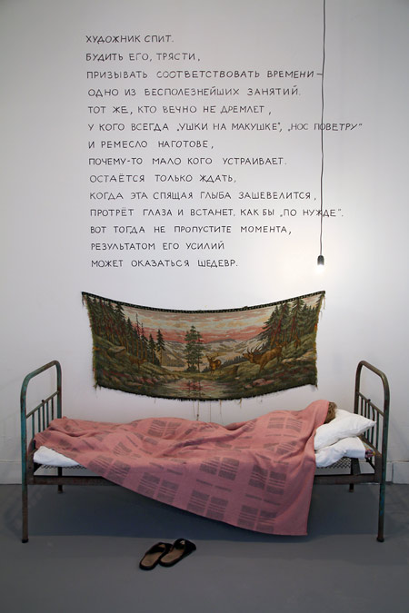 """The artist is asleep"" di Yelena Vorobyeva e Victor Vorobyev"