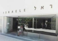 Biennale Arte 2017 - Padiglione Israele