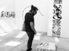 Biennale Arte 2017 - Padiglione Venezuela (Giardini)