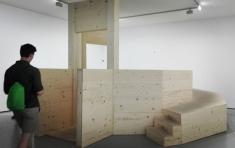 Biennale Arte 2017 - Padiglione Uruguay (Giardini)