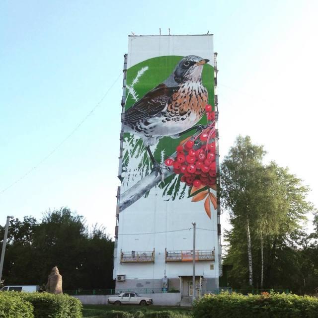 Kailas-V @Kharkiv, Ukraine
