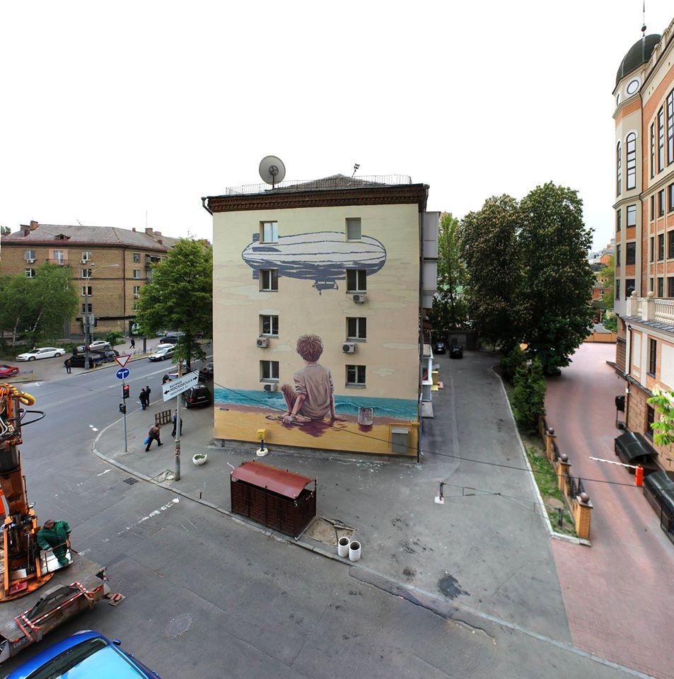 Rustam Qbic @Kiev, Ukraine