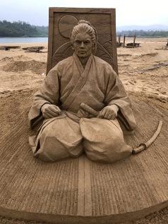 Toshihiko Hosaka
