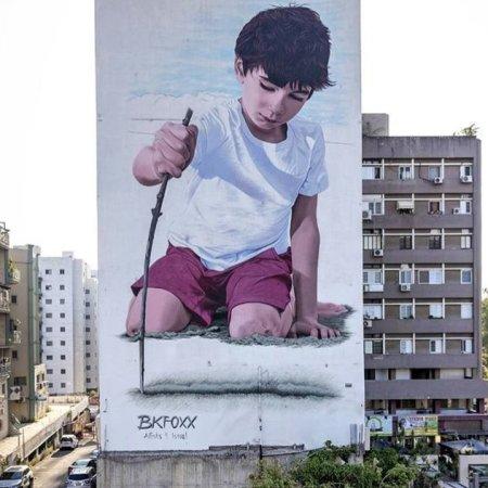 Bkfoxx @Hadera, Israel