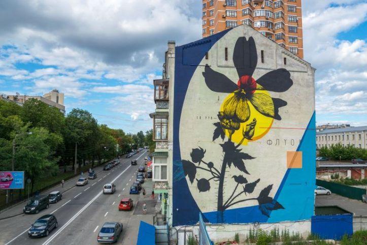 Fabio Petani @Kiev, Ukraine
