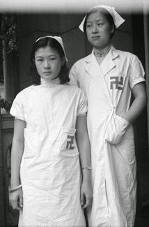 Membri della Red Swastika a Shanghai durante la Seconda Guerra Mondiale