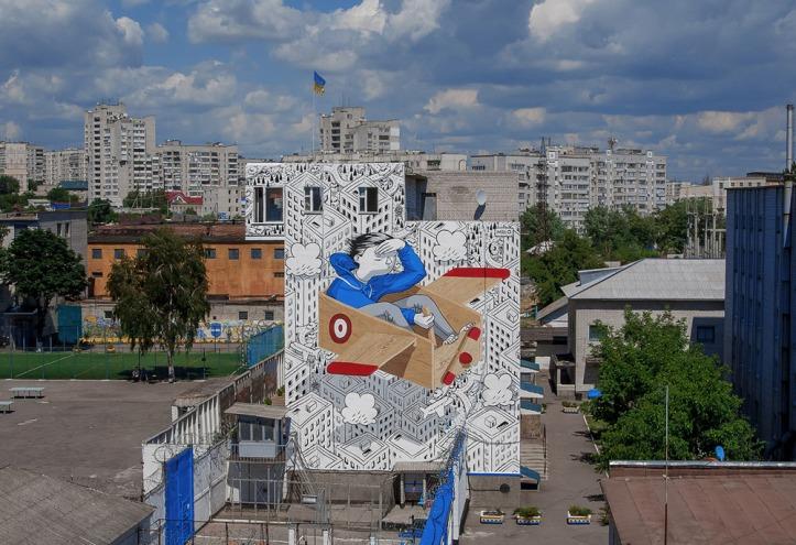 Millo @Kremenchuk, Ukraine