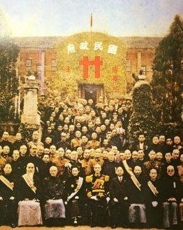 Chiang Kai-shek poco dopo aver giurato come presidente della Cina nazionalista, il 10 ottobre 1943