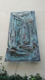"""""""Elemento architettonico– Linee forze nello spazio"""" (1953) by Mirko @ Peggy Guggenheim Collection"""