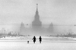 Mosca (Russia, 1968) - Autore sconosciuto