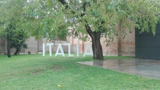 Biennale Arte 2017 - Arsenale - Padiglione Italia