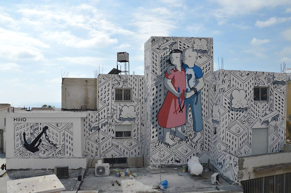 Millo @Paphos, Cyprus