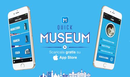 QuickMuseum