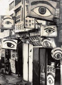 Clinica oculistica a Tainan, Taiwan (1962) - Fotografia di Wang Shuang-chuan