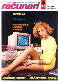 Vintage Pin-Up e Computer - Copertina di rivista degli anni '80
