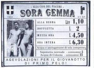 Sora Gemma