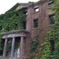 Clonbrock House, Co. Galway, Irlanda