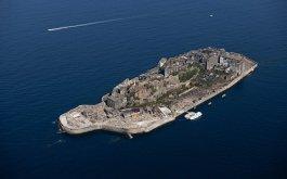 Hashima Island, Giappone