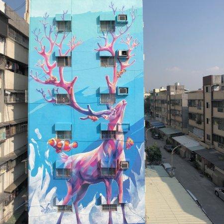 Leo Ho @Kaohsiung, Taiwan
