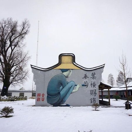 Seth Globepainter @Fengjing, China