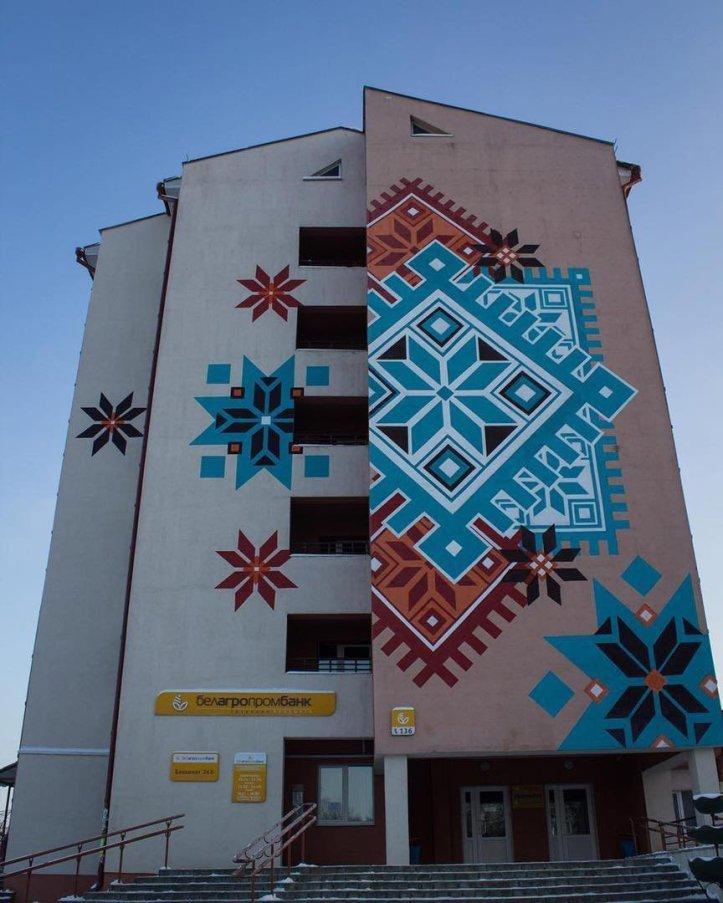 Zadelo @Minsk, Belarus