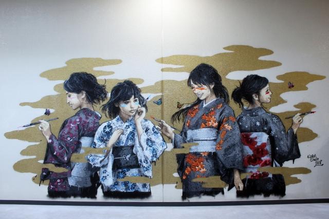 Roamcouch @Gifu, Japan