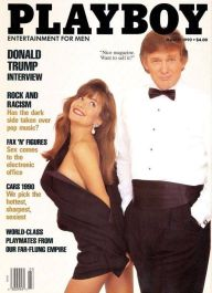 Playboy cover, 1990