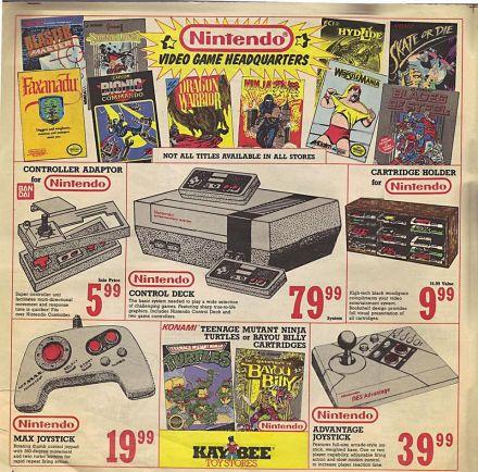 Pubblicità del KayBee Toy Store, 1989