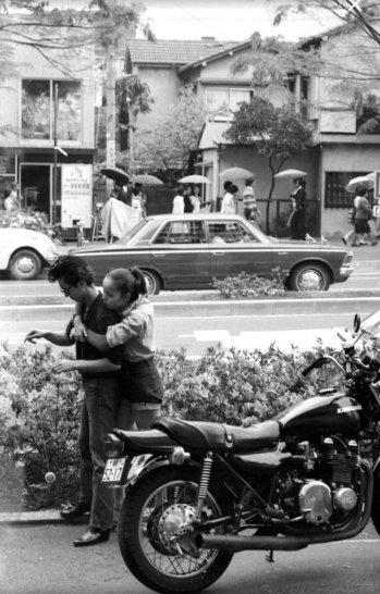 Harajuku, Tokyo, anni '70