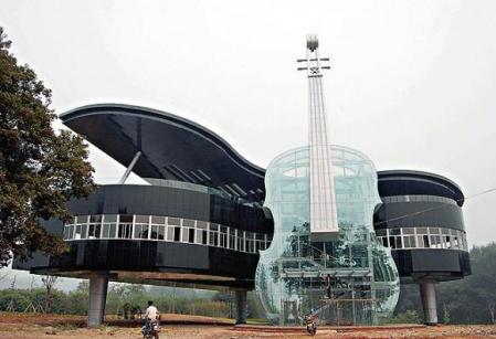Piano House, Cina