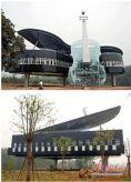 Piano House - Questa incredibile architettura è in Huainan in Cina. Le scale che danno accesso all'ingresso della casa sono nel grande violino trasparente