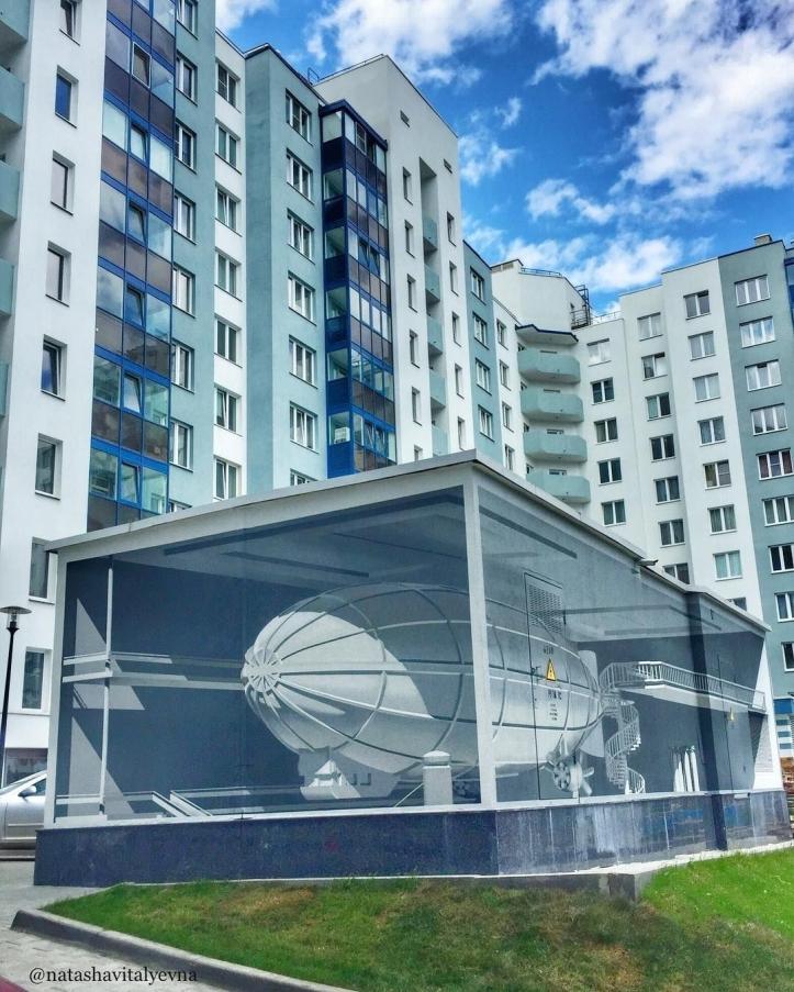 Sshhozzy @Yekaterinburg, Russia