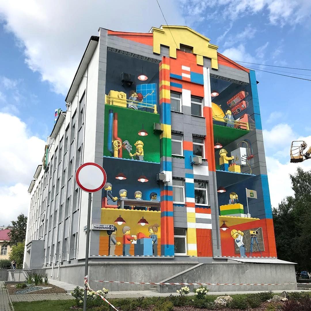 Stenograffia feat Alexey Tarakin @Berezovskiy, Russia