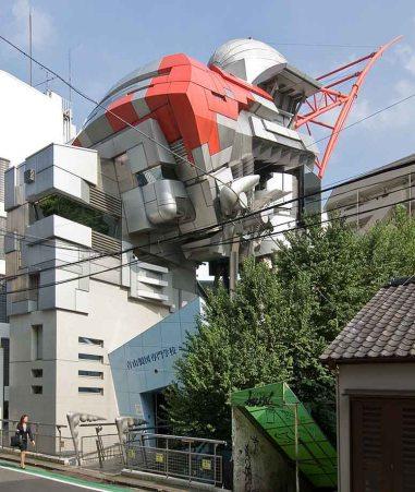 Aoyama Technical College di Tokyo, in Giappone