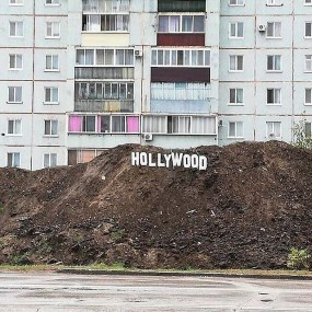 Hollywood (Author unknown)