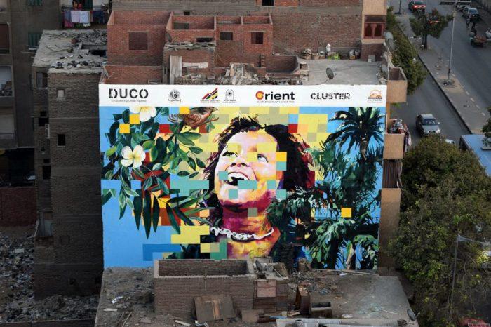 Engy Al Garf @Giza, Egypt