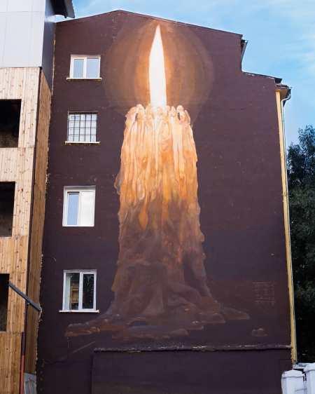 Ivo Iliev Yeto @Sofia, Bulgaria