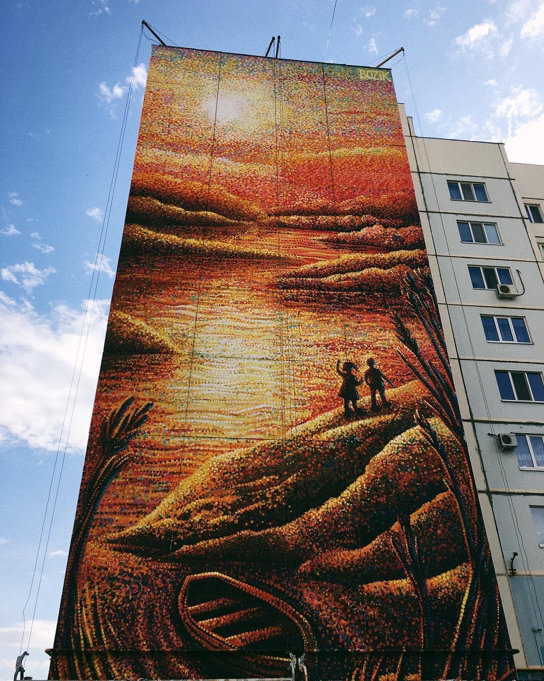 Bozik @Almetyevsk, Russia