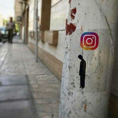 Street art by Nafir