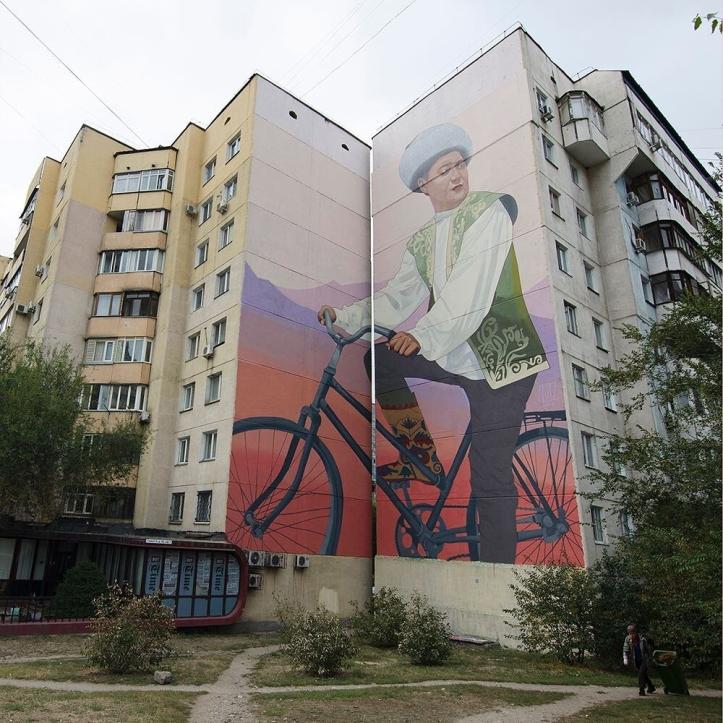 Artez @Almaty, Kazakhstan
