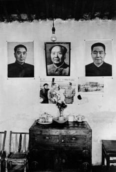 CHINA. Beijing. 1978. Interior, Double Bridge Commune.