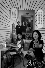 Annie Wang. Discutendo per la libertà (2018)